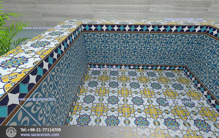 کاشی حوض خانه ایرانی