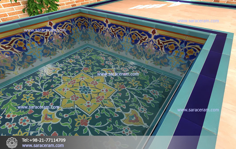 کاشی سنتی در حوض ایرانی