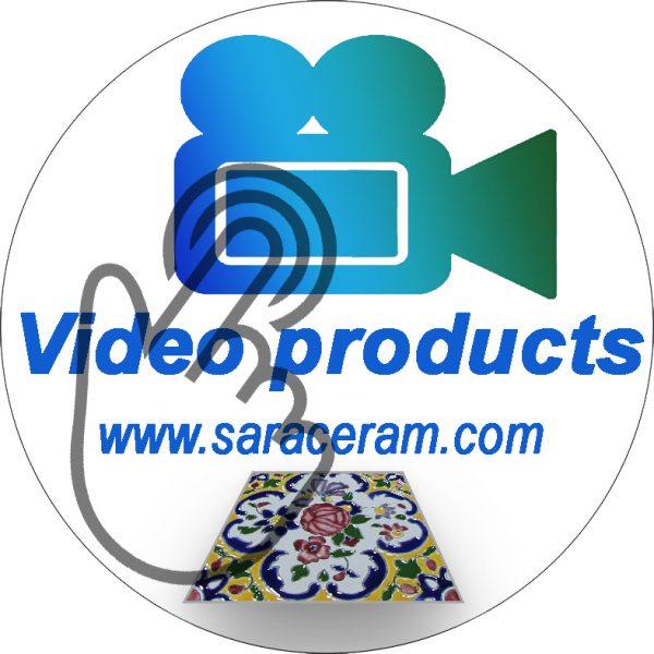 ویدئو تولیدات کاشی دکوراتیو