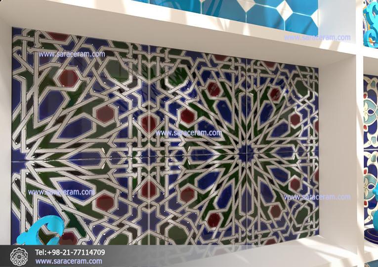 قیمت کاشی مراکشی